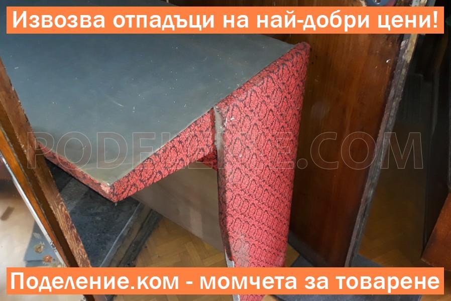 Бригада в Търговище за изхвърляне на стар диван