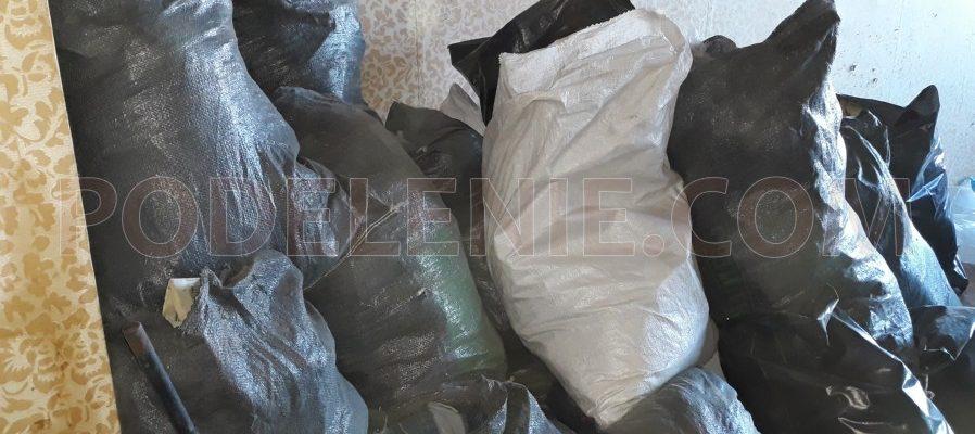 Поделение за превоз на мебели и багаж в Перник