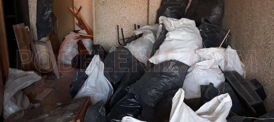 Фирма за изхвърляне на боклуци Шумен