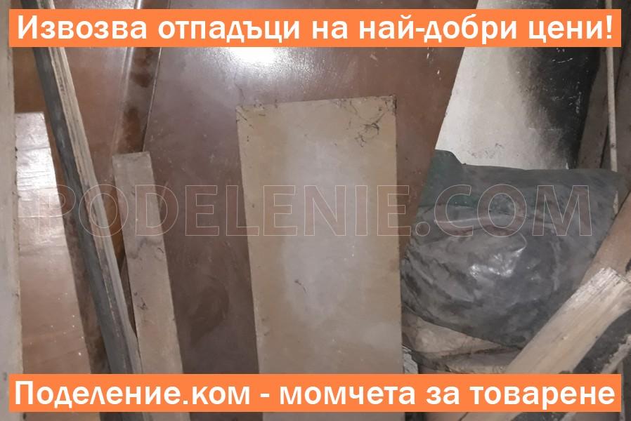 Бригада извозва строителни отпадъци Добрич