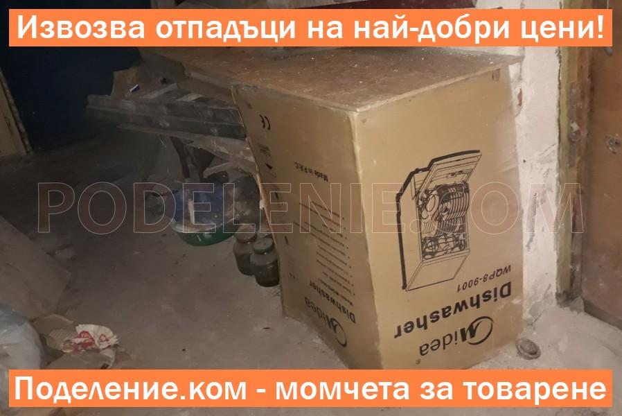 Камион изнася старо легло и гардероб Бургас