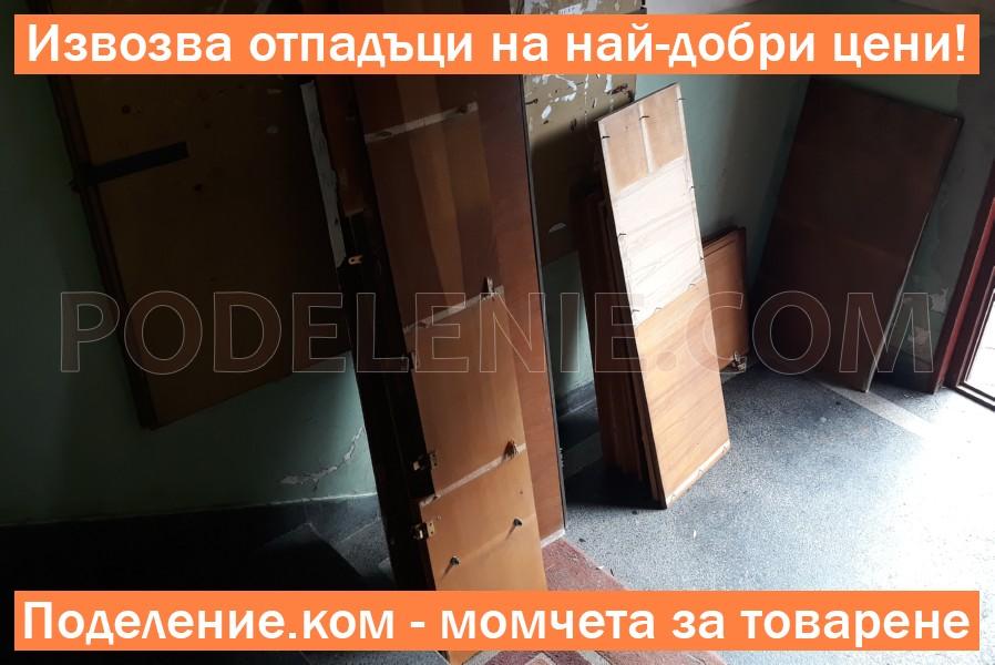Фирма в Добрич изнася демонтаж извозва шкафове