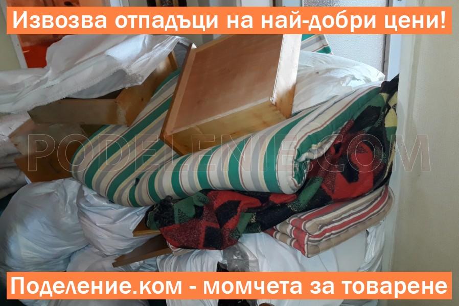 Хамали изнася стар диван в Шумен