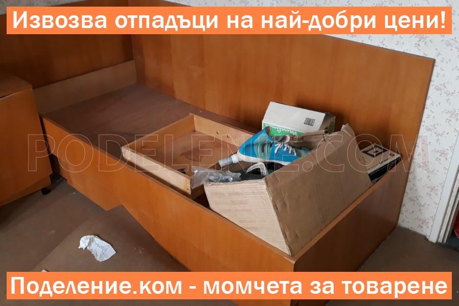 Услуга по преместване гардероб Пазарджик