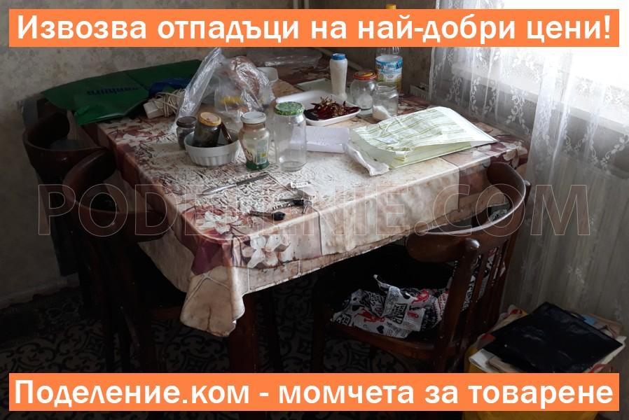 Поделение за извозване Ямбол на стари офис мебели