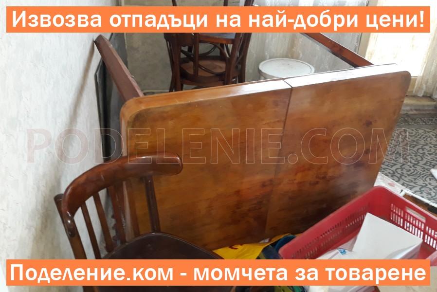 Цена за изхвърля мебели от апартамент Бургас Велико Търново