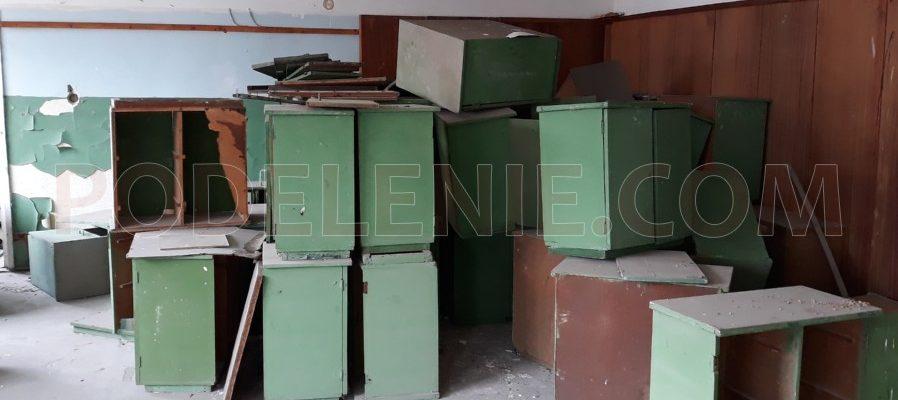 Хамали почиства апартамент Разград