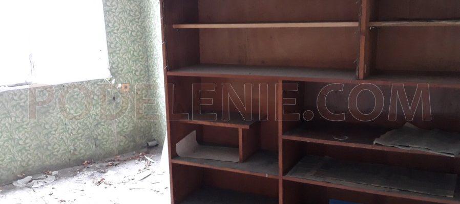 Цени изхвърля стара холна гарнитура Пазарджик