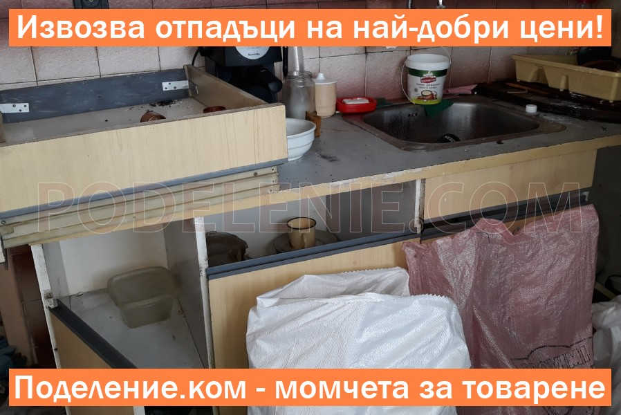 Извозване и изхвърляне на мебел Бургас