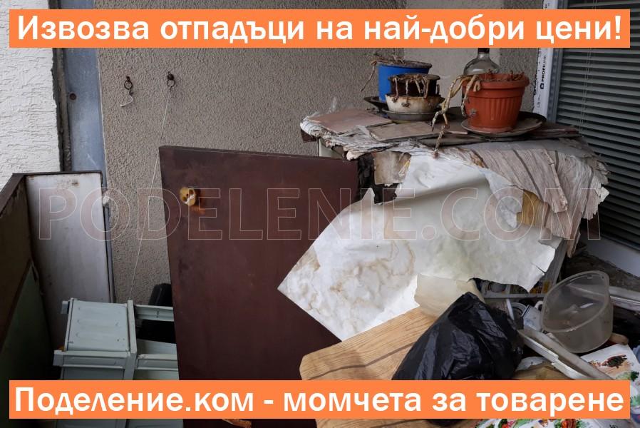 Цени по преместване на гардероб Враца