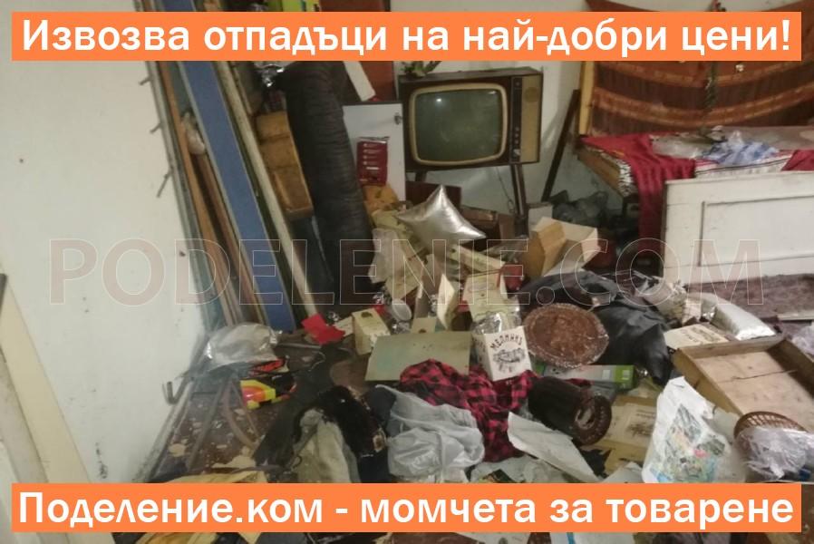 Услуги на изхвърляне на боклуци Добрич