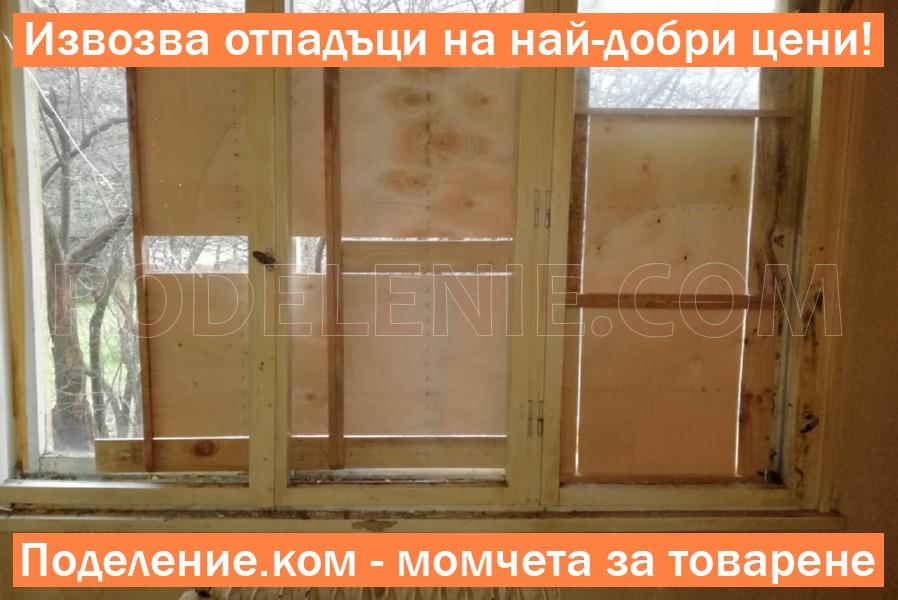 Цена изхвърляне на спалня и демонтаж на гардероб Бургас