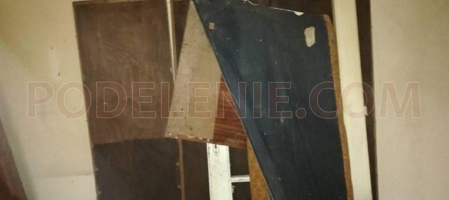 Превоз на мебели и багаж в Ямбол