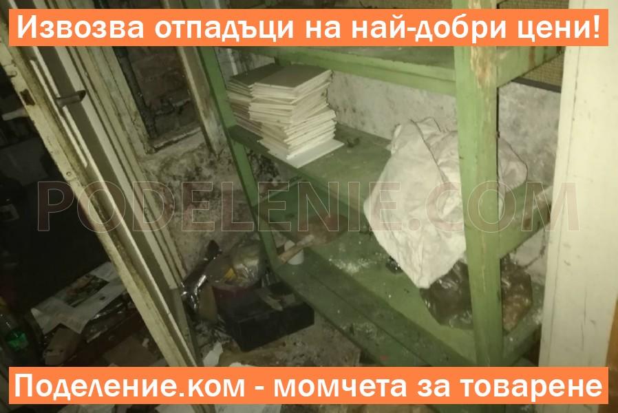 Изхвърляне на дограми стари в Бургас