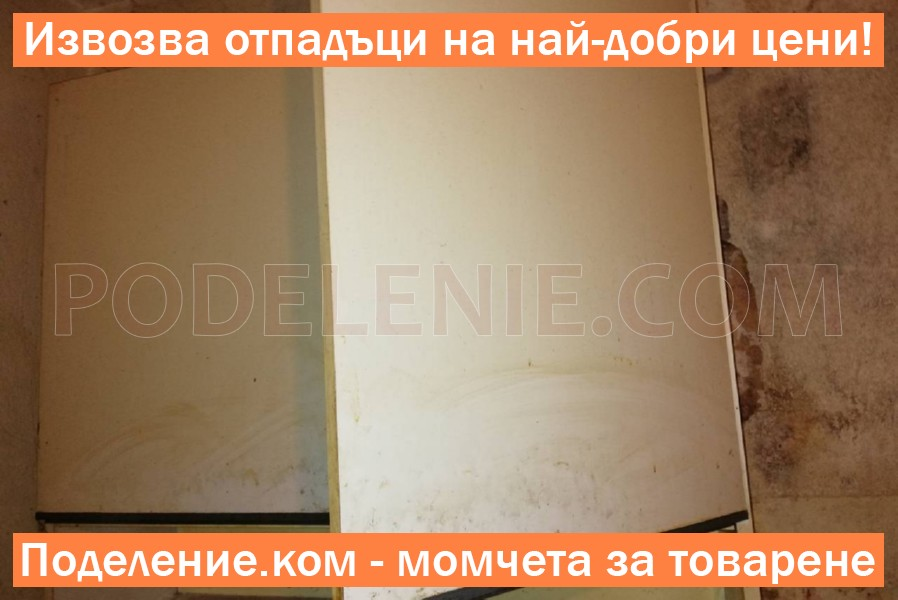 Фирма изхвърля спални с демонтаж
