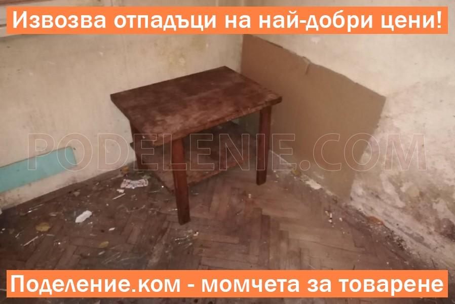 Фирма за изхвърляне на боклуци Бургас