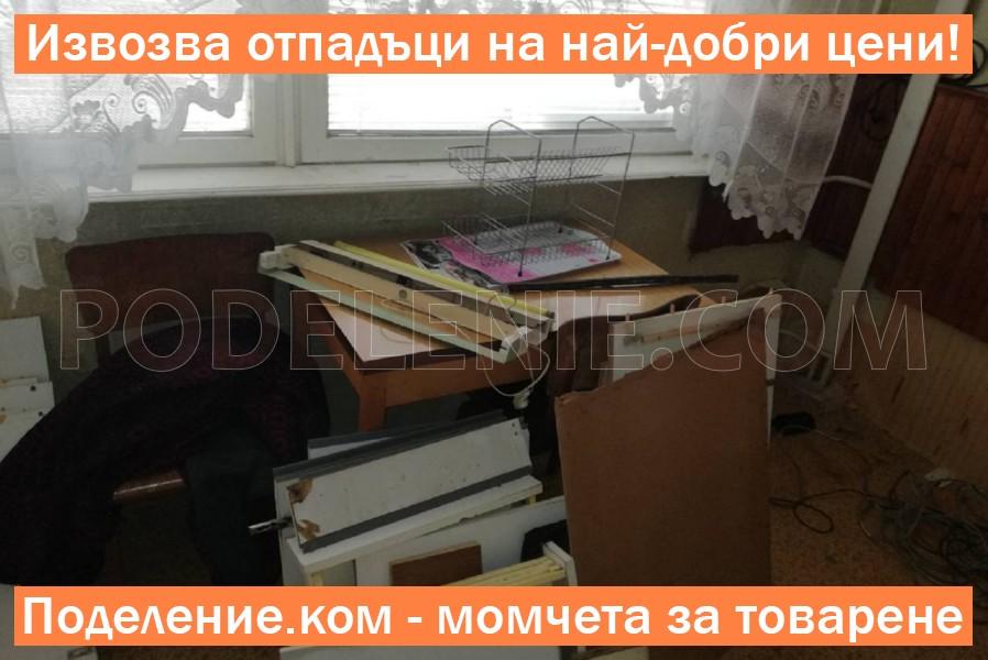 Екипи извозват легла и гардероби Сливен