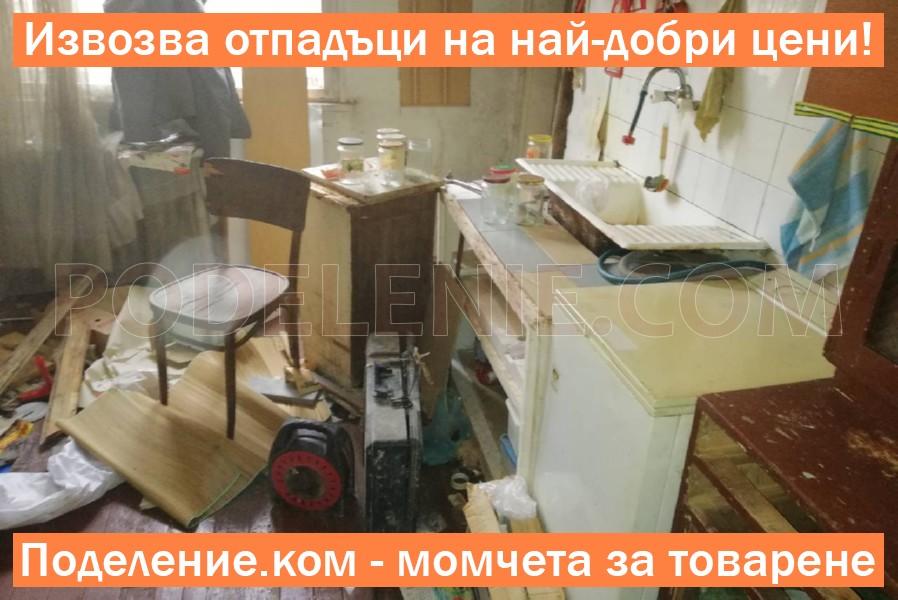 Фирма Варна почиства и извозва след пожар
