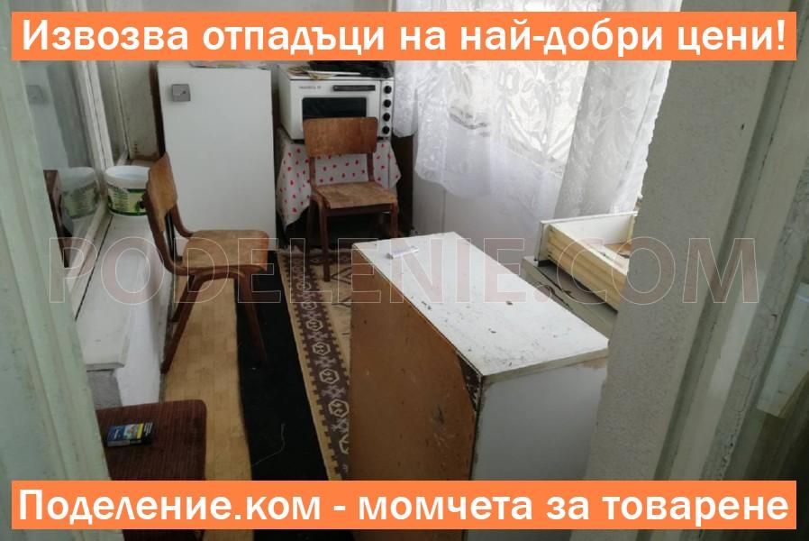 Изхвърляне на спалня Шумен